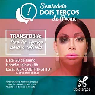 http://www.doistercos.com.br/wp-content/uploads/2016/06/card_seminario_transfobia.png